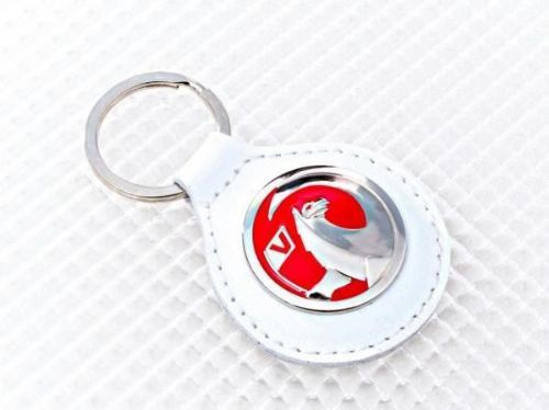 Vauxhall White Leather Keyring Officially Licensed